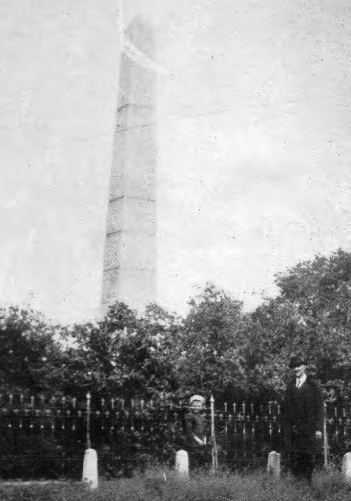 An 1890 monument commemorating the centennial of Mennonite settlement in Ukraine was standing in a square in Chortitza when Mennonite Central Committee published this photo in a 1929 book about its response to famine in Russia. — Feeding the Hungry, Russia Famine, 1919-1925/Mennonite Central Committee